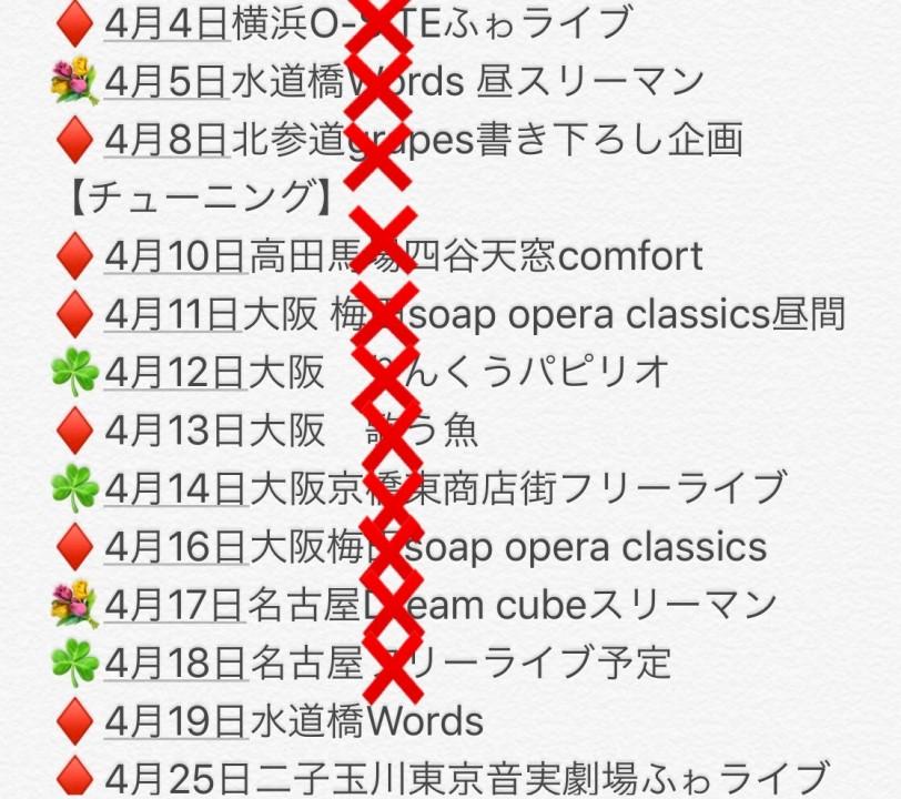 1DCAB7A5-9D85-4A2D-8C59-7F0BCC1F3DE0